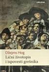 licni_zivotopis_i_ispovesti_gresnika_vv